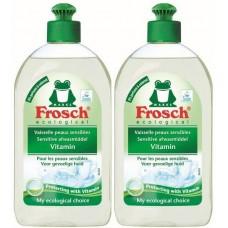 Frosch duurzaam afwasmiddel vitamin sensitive 2 flessen