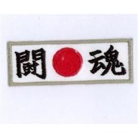 Applicatie Chinese Tekens